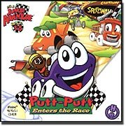 putt-putt-enters-the-race