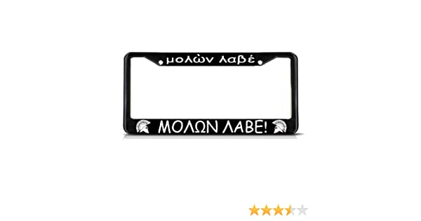 PROTECTED BY THE 2nd amendment Gun Rights Black Metal plate frame Screw Caps