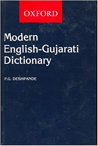 Buy modern english gujarati dictionary book online at low prices in buy modern english gujarati dictionary book online at low prices in india modern english gujarati dictionary reviews ratings amazon stopboris Images