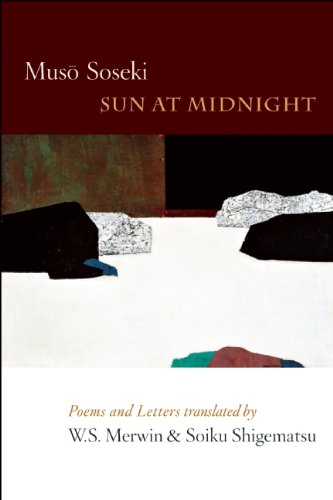 Sun At Midnight