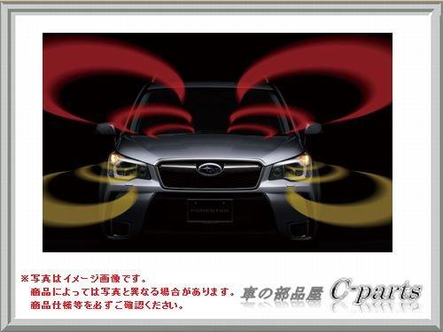 SUBARU FORESTER スバル フォレスター【SJ5 SJG】 セキュリティインパクトセンサー[H0017SG200] B00PXJ1YI0