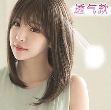 Amazon Com South Korean Women Girls Female Short Hair Wig Natural