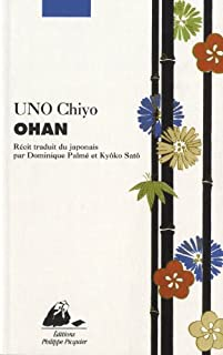 Ohan : récit, Uno, Chiyo