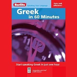 Greek in 60 Minutes Audiobook