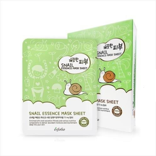 Faceshop Eye Mask - 9