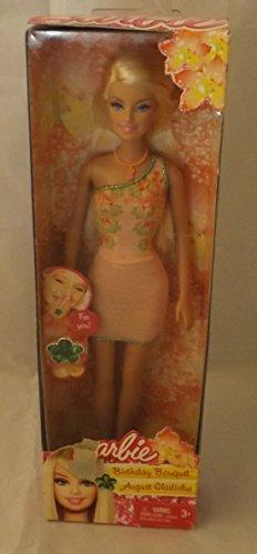 Barbie Birthday Bouquet August Gladiolus with Simulated Birthstone ()