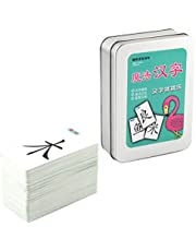 Garneck Chinese Flash Cards Kit Simplified Mandarin Spelling Games with Pinyin for Chinese Learning Beginners