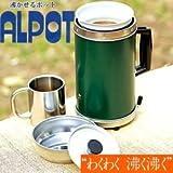 ★大木製作所 ALPOT(アルポット) [cosme]