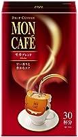 モンカフェ モカブレンド 30P