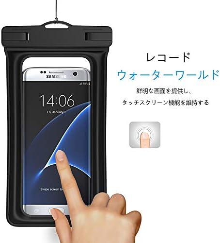 防水ケース スマホ用 防水携帯ケース IPX8認定完全防水 携帯防水ケース 海水浴 お風呂 水中撮影 iPhone 11 Pro Max/11 Pro/XR/Xs Max/Xs/X・iPhone SE/11/8/7/Plus Android Xperia Galaxyなど6.5インチスマホまでに対応