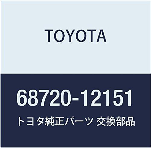 Genuine Toyota 68720-12151 Door Hinge Assembly