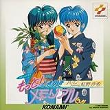 もっと!ときめきメモリアル JUL. ~featuring 虹野沙希~