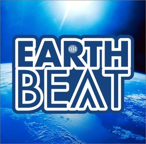 Amazon | EARTHBEAT | オムニバ...