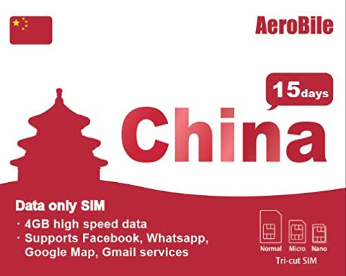 china prepaid sim card china mobile 4gb15 day prepaid tourist data sim roaming - Prepaid Data Only Sim Card