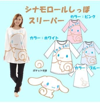 Cinnamoroll Tail Long-sleeved T-shirt 70% Sleeve Blue New From Japan (Seventies Dress Up Ideas)