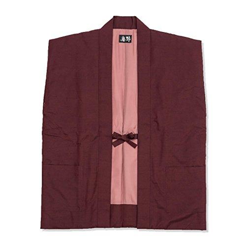 wasuian Women's Silk Cotton Short Coat One size Dark Red by wasuian