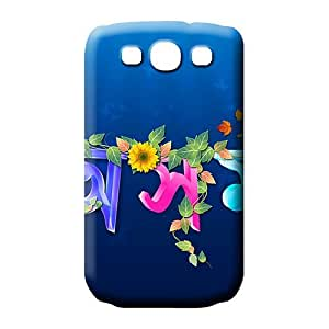 samsung galaxy s3 mobile phone covers Awesome covers protection Cases Covers Protector For phone cell phone wallpaper pattern