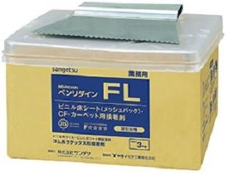サンゲツ クッションフロア/コンポジションタイル/カーペット用接着剤 白色 FL(3kg) BB523