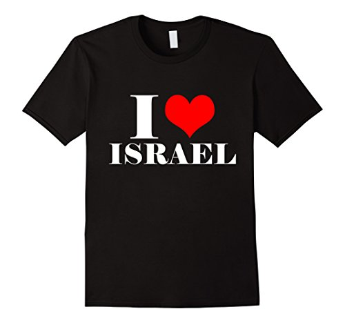 Mens I Love Israel T Shirt , I Heart Israel Tee Holy Land Shirt Large Black