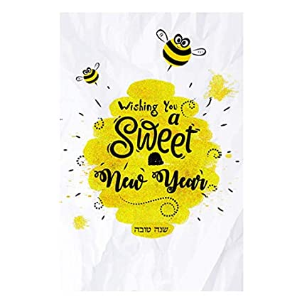 Amazon bee hive shana tova sweet new year shana tova jewish bee hive shana tova sweet new year shana tova jewish greeting cards and envelopes 5 m4hsunfo