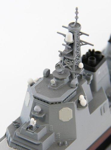 ピットロード 1/700 海上自衛隊護衛艦 DDG-174 きりしま