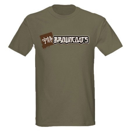 Serenity Firefly Browncoats T-Shirt
