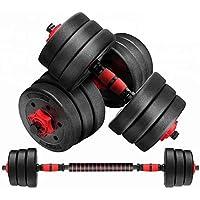مجموعة دمبل حديد 2 في 1 قابلة للتعديل مع مجموعة دمبل حديد و أثقال رياضية لتدريبات اللياقة البدنية وتمارين تقليل الوزن…