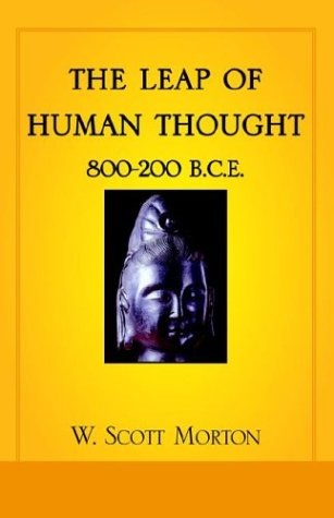 Leap of Human Thought, The