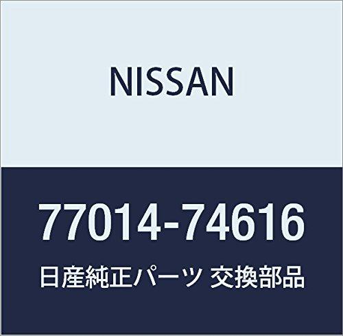 NISSAN(ニッサン) 日産純正部品 アクスル アツセンブリー 43000-3431R B01N3YX6SJ -|43000-3431R