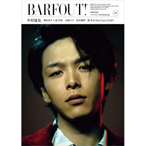 BARFOUT!2020年4月号 表紙画像