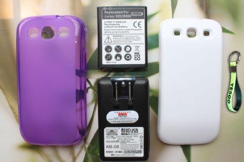 Samsung Galaxy 4300mAh Extended Battery