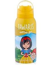 FAWARIS Cotton Girl Perfume Spray for Girls - 75 ml