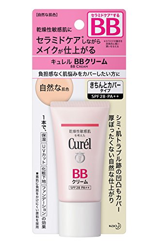 Curel JAPAN Skin Color 35g Natural Curel Bb Cream
