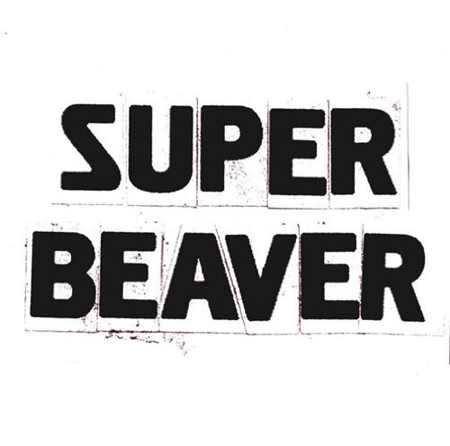 Amazon | SUPER BEAVER | SUPER ...