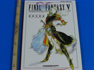 Final Fantasy V Basic Knowledge Guide (Japanese Import)