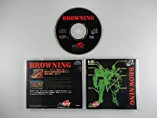 Browning (JAPAN IMPORT)