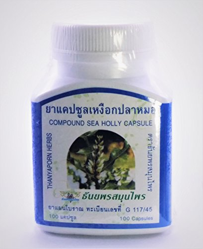 Organic Compound Sea Holly 100 Capsules @ 310 Mg. Root Extract 100% Natural Acanthus ebracteatus Herb for Healthy from Thailand X 3 Bottles