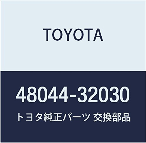 Toyota 48044-32030 Coil Spring Seat
