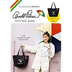 arnold palmer 最新号 サムネイル