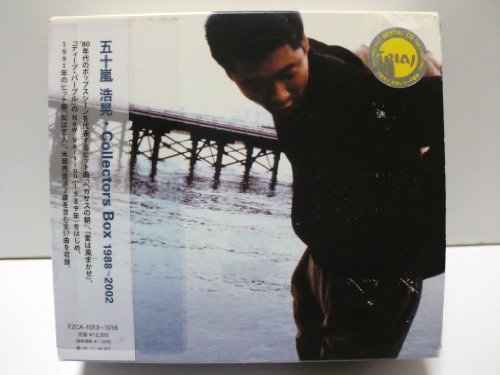 五十嵐 浩晃 /デビュー25周年記念コレクタの商品画像