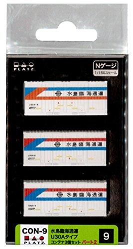 Nゲージ 水島臨海通運 U30Aタイプ コンテナ 3個セット パート2 CON-9 鉄道模型用品の商品画像