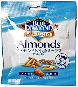 ブルーダイヤモンド アーモンド&小魚ミックス