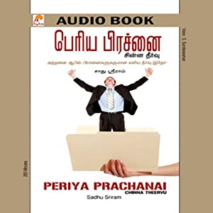 Periya Prachanai Chinna Theervu Audiobook