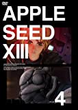 Animation - Appleseed Xiii Vol.4 [Japan DVD] KIBA-1856