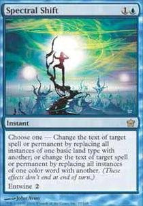 (Magic: the Gathering - Spectral Shift - Fifth Dawn)