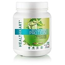 HealthKart 100 Plant Protein Vegan Lactose Free 1kg Cardamo