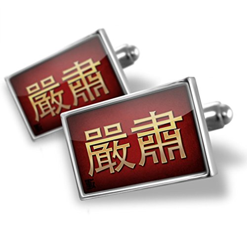 Star Yellow Cufflinks (Cufflinks Star Chinese characters, letter red / yellow - Neonblond)