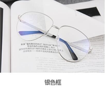 Frame azul mujeres Equipo frame espejo mujeres plano coreanas bastidor hombres prueba de red radiación y de Silver gafas KOMNY Rosa marea anti de gafas de roja 4qFwdTY