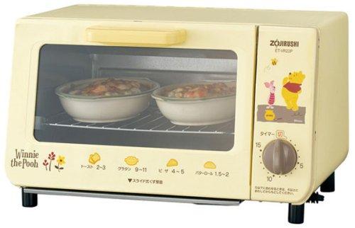 ZOJIRUSHI オーブントースター ET-VR22P-EZ イエロー