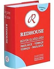 The Larger Redhouse Portable Dictionary: English-Turkish & Turkish-English